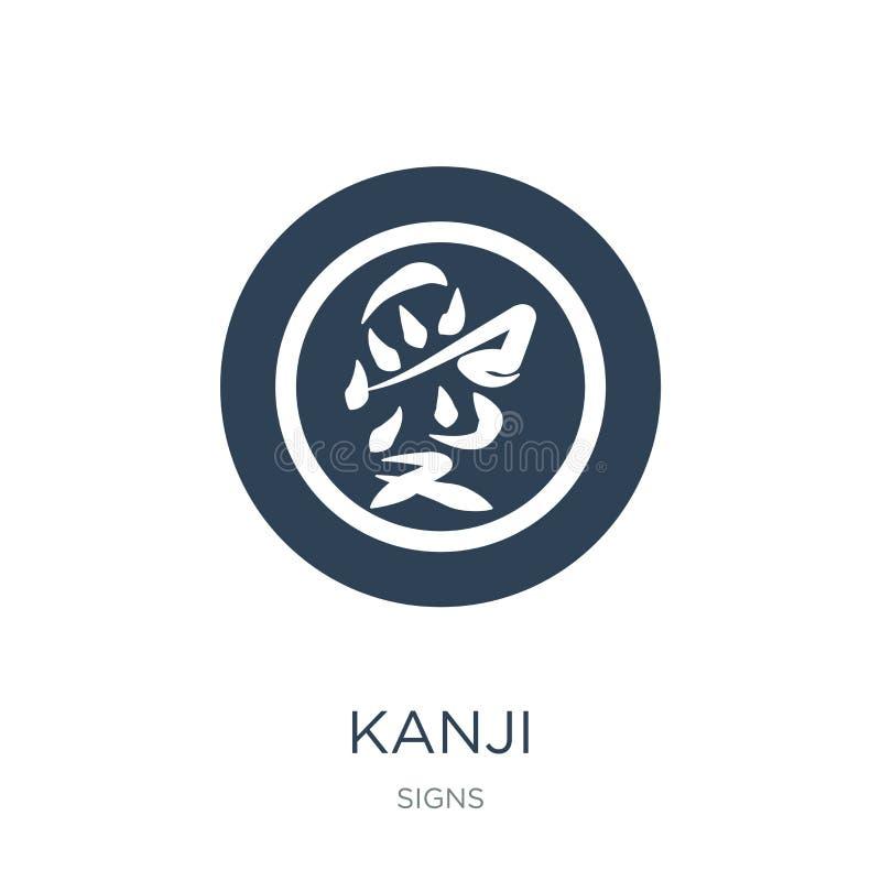 icono del kanji en estilo de moda del diseño icono del kanji aislado en el fondo blanco símbolo plano simple y moderno del icono  ilustración del vector