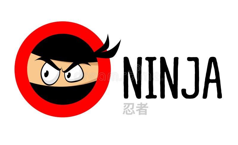 Icono del logotipo del vector de Ninja foto de archivo