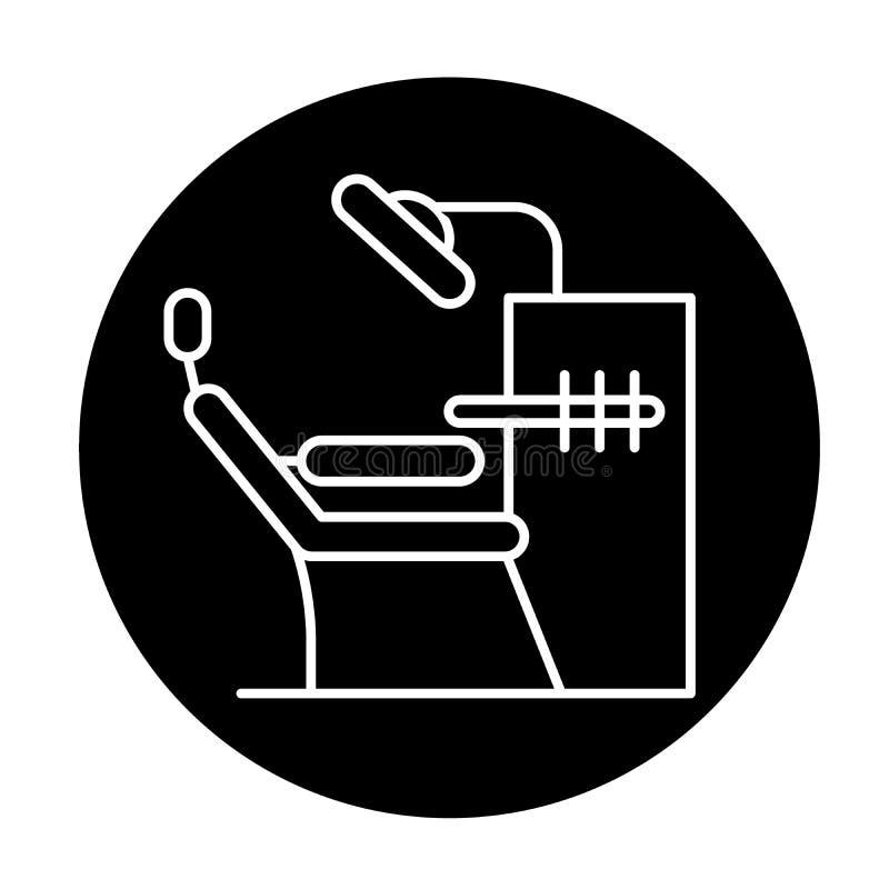 Icono del negro de la oficina del dentista, muestra del vector en fondo aislado Símbolo del concepto de la oficina del dentista,  libre illustration