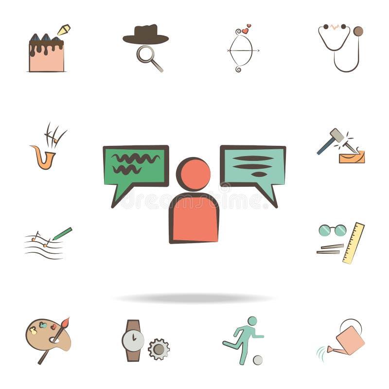 icono del oyente Sistema detallado de las herramientas de los diversos iconos de la profesión Diseño gráfico superior Uno de los  libre illustration