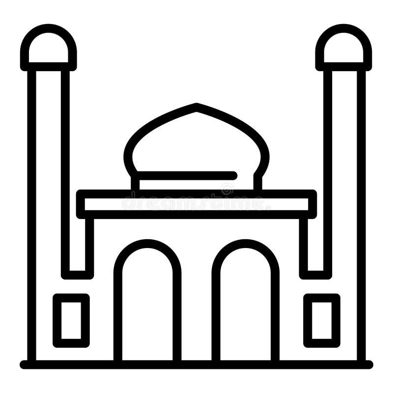 Icono del palacio del sultán, estilo del esquema ilustración del vector
