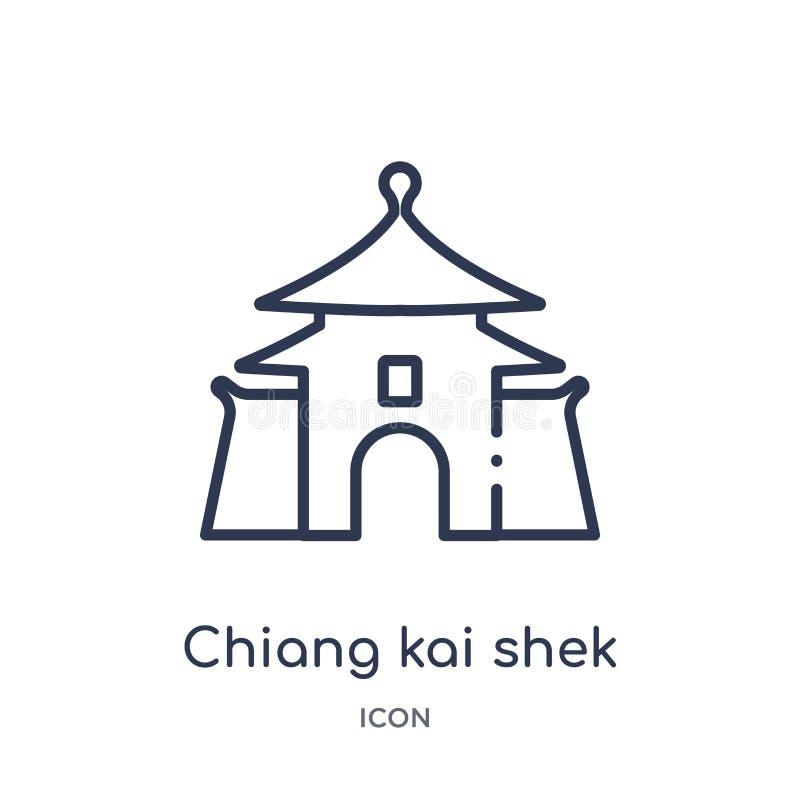 icono del pasillo conmemorativo de Chiang Kai-shek de la colección del esquema de los monumentos Línea fina icono del pasillo con libre illustration