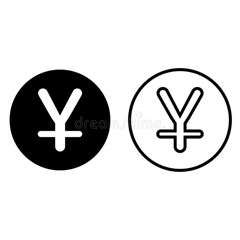 Icono del símbolo de moneda de Yuan libre illustration
