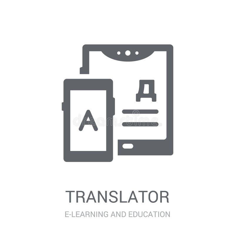 Icono del traductor  ilustración del vector