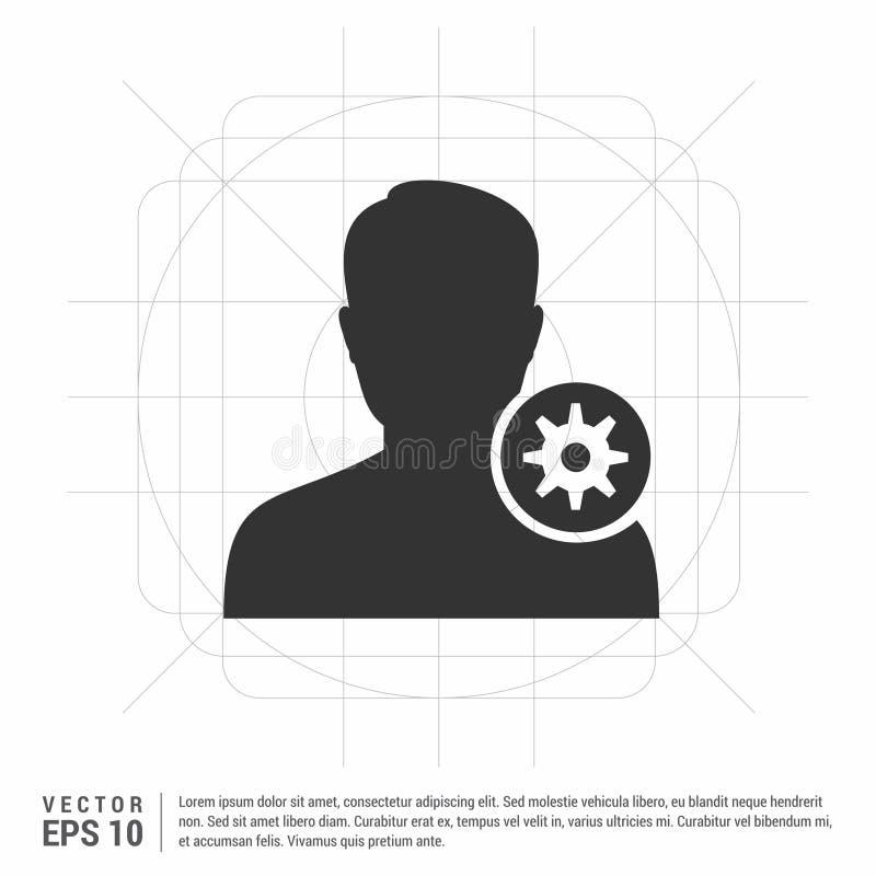 Icono del usuario de la configuración ilustración del vector