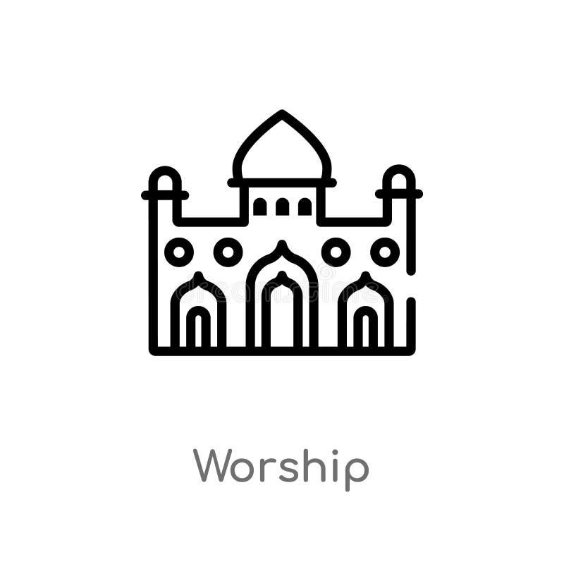 icono del vector de la adoraci?n del esquema l?nea simple negra aislada ejemplo del elemento del concepto de los edificios Movimi ilustración del vector