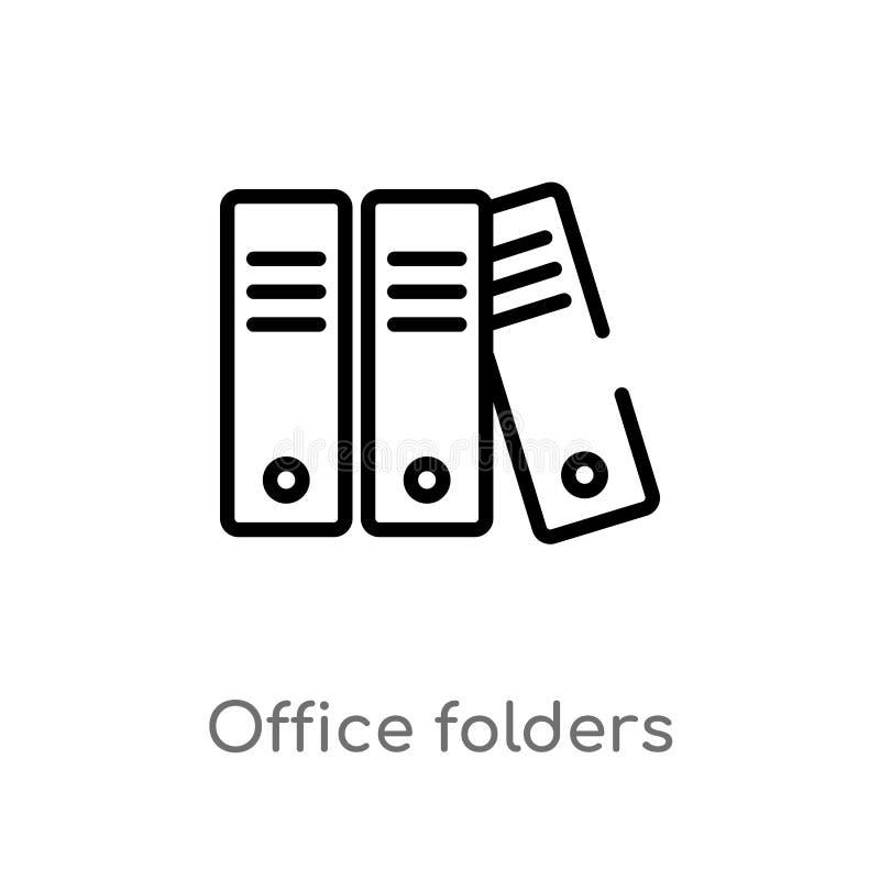 icono del vector de las carpetas de la oficina del esquema línea simple negra aislada ejemplo del elemento del concepto de la int ilustración del vector
