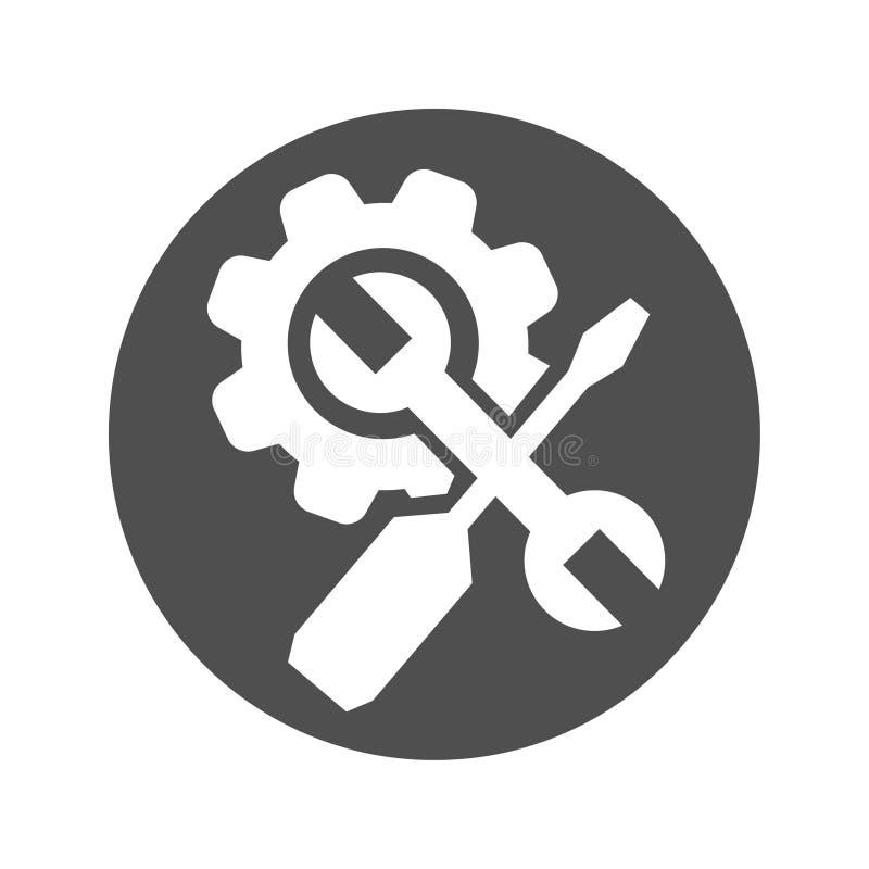Icono del vector de los ajustes libre illustration