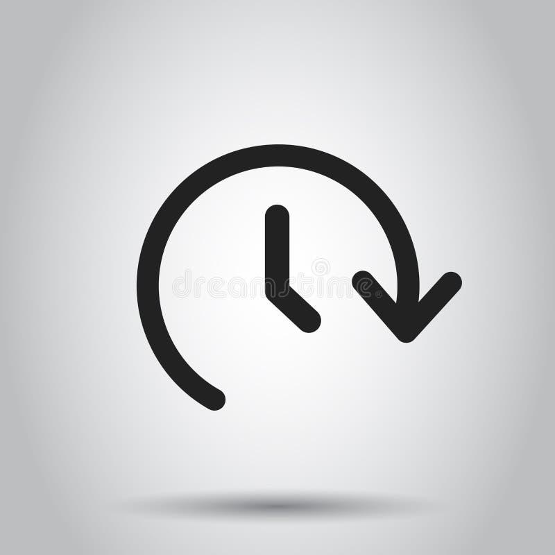 Icono del vector del tiempo de reloj Contador de tiempo 24 horas de ejemplo de la muestra Busine ilustración del vector