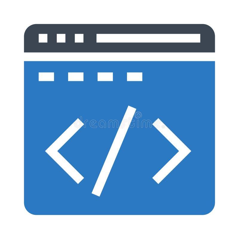Icono doble del color de los glyphs del fichero de la codificación del navegador libre illustration
