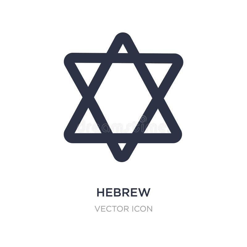 icono hebreo en el fondo blanco Ejemplo simple del elemento del concepto de la religión stock de ilustración