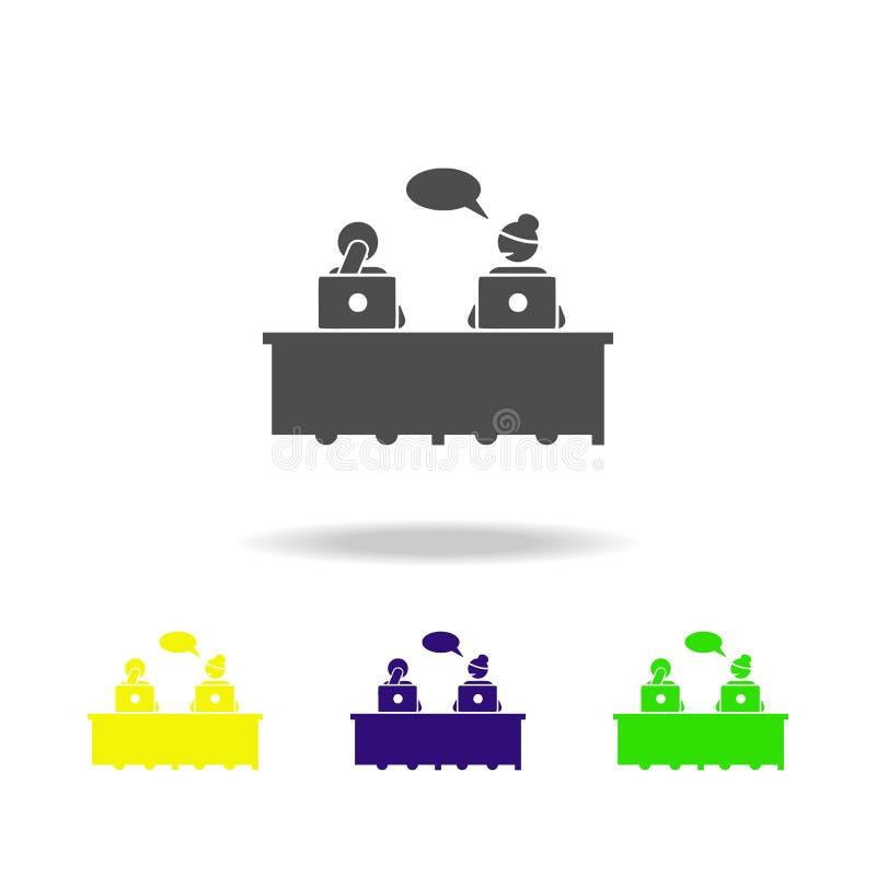 icono inútil de la conversación Elemento del icono de los colegas para los apps móviles del concepto y del web El icono inútil de ilustración del vector