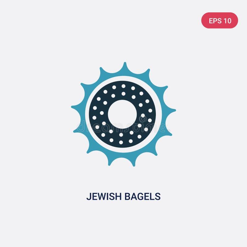 Icono judío bicolor del vector de los panecillos del concepto de la religión el símbolo judío azul aislado de la muestra del vect ilustración del vector