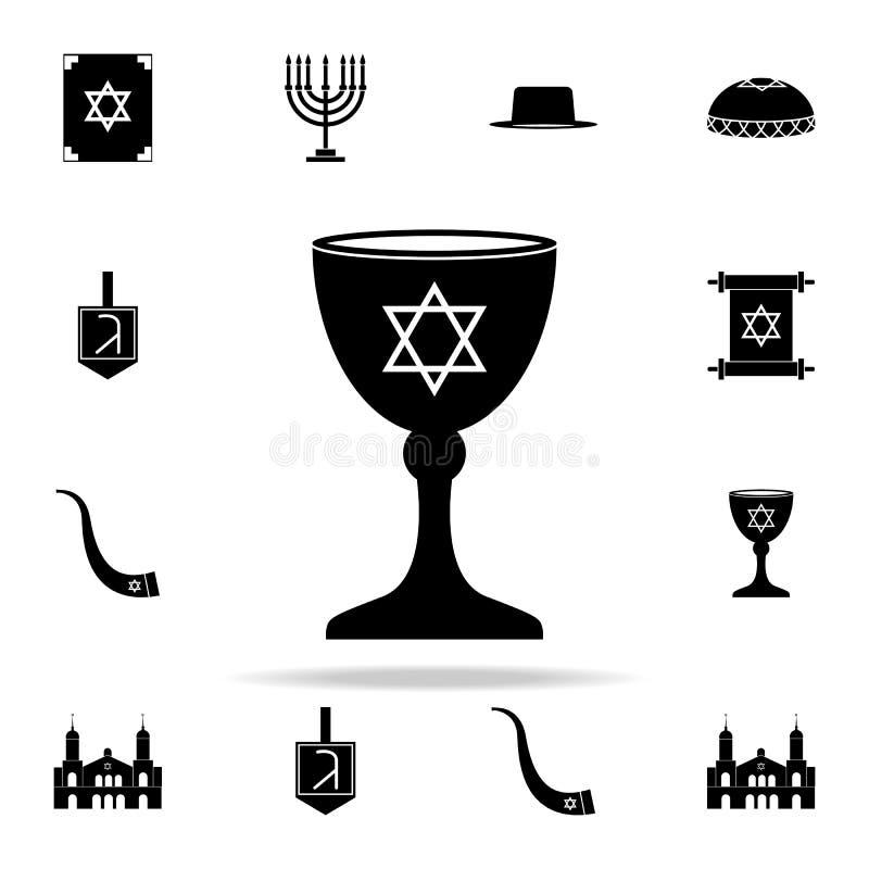 Icono judío del cuenco Sistema universal de los iconos de la religión para el web y el móvil ilustración del vector