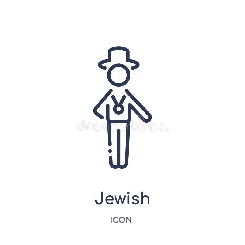 Icono judío linear de la colección mágica del esquema Línea fina icono judío aislado en el fondo blanco ejemplo de moda judío stock de ilustración