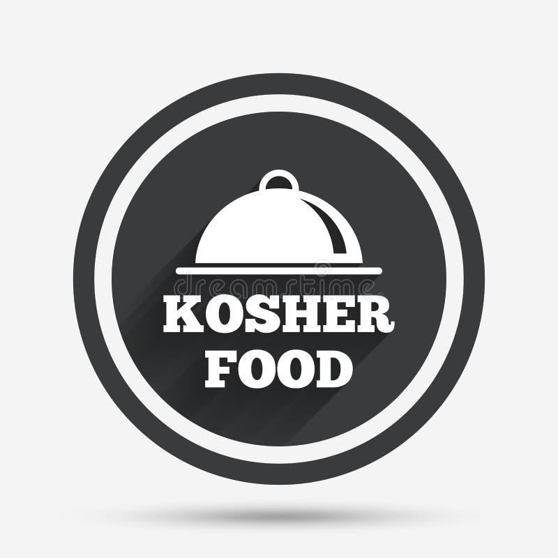 Icono kosher de la muestra del producto alimenticio Alimento natural stock de ilustración
