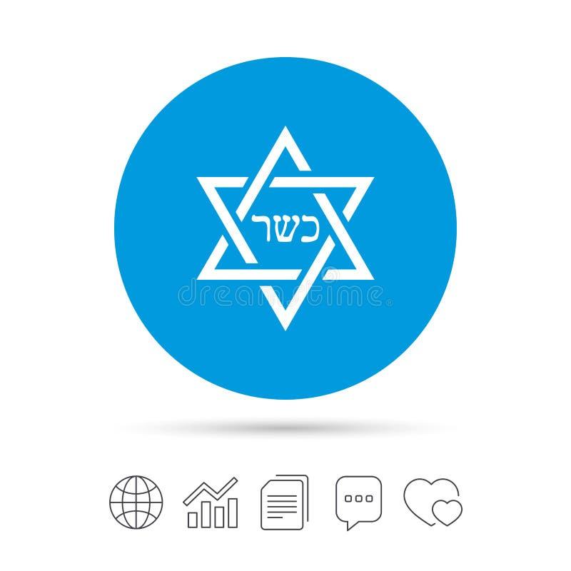 Icono kosher de la muestra del producto alimenticio Alimento natural ilustración del vector