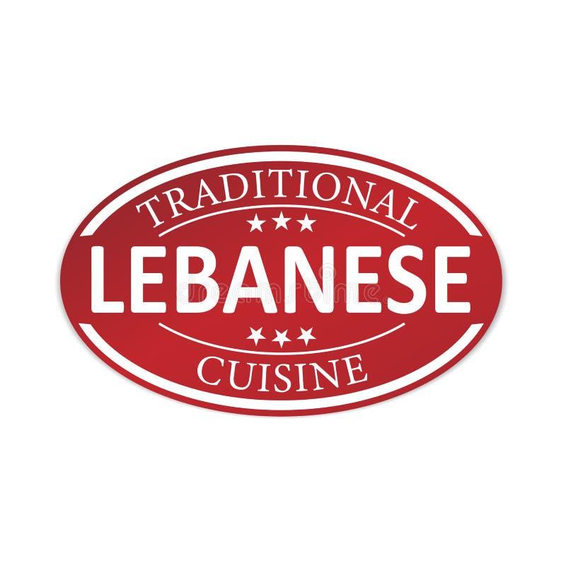 Icono libanés tradicional del logotipo de la insignia de la web de papel de la cocina con las estrellas stock de ilustración
