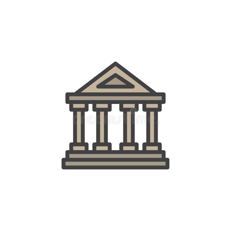 Icono llenado museo público del esquema ilustración del vector