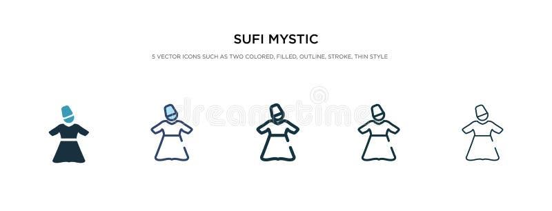 Icono místico sufí en ilustración vectorial de estilo diferente dos iconos vectoriales sufistas de color y negro diseñados en rel ilustración del vector
