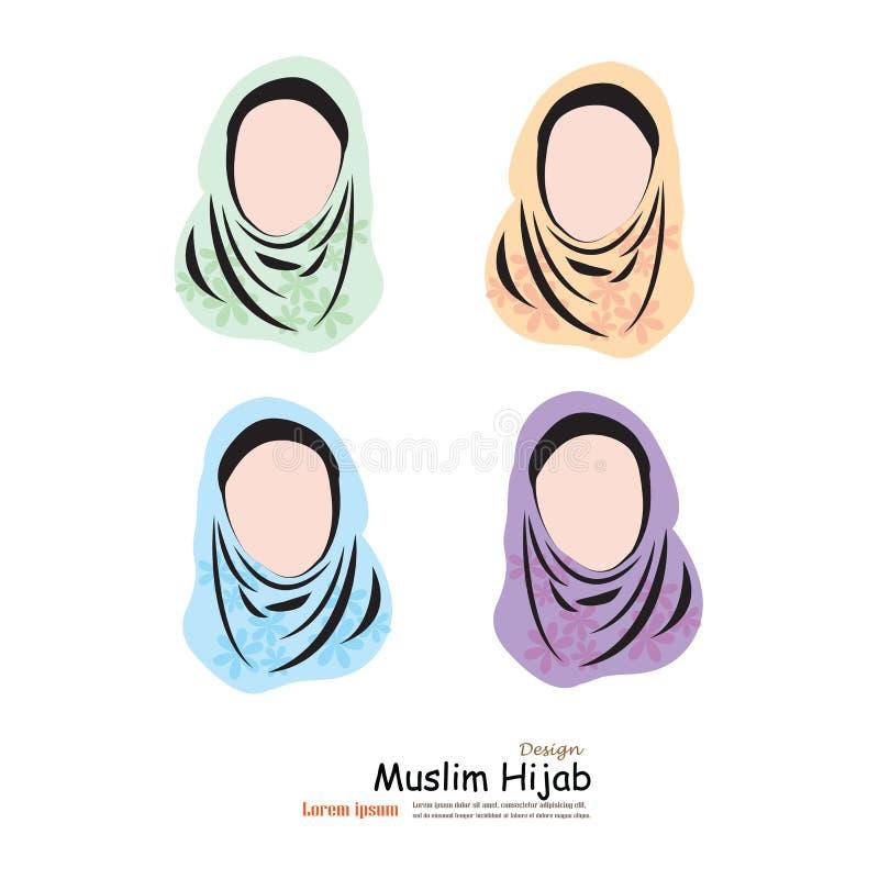 Icono musulmán de la mujer con el hijab Hijab tradicional musulmán asiático I libre illustration
