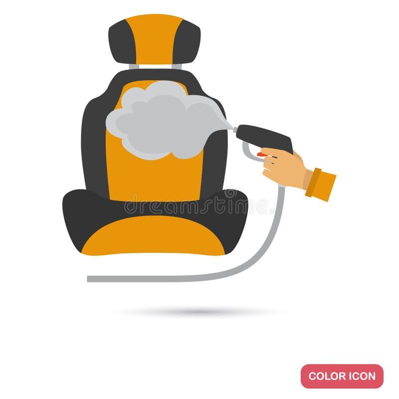 Icono plano del color del servicio de la limpieza del asiento de carro ilustración del vector