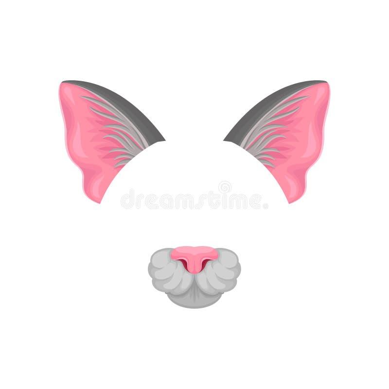 Icono plano detallado del vector de los oídos y de la nariz rosados del gato s Máscara del animal doméstico Elemento del traje de stock de ilustración
