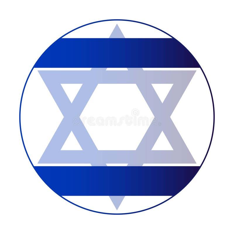 Icono redondo del botón de la bandera nacional de Israel con la estrella azul de David Ilustraci?n del vector eps10 stock de ilustración