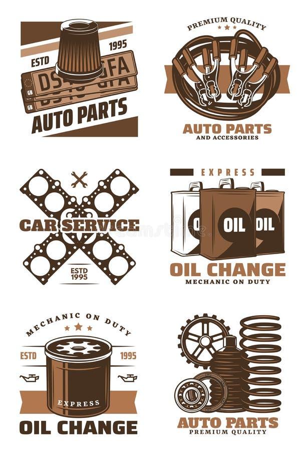Icono retro del servicio del coche con las piezas de automóvil del vintage stock de ilustración