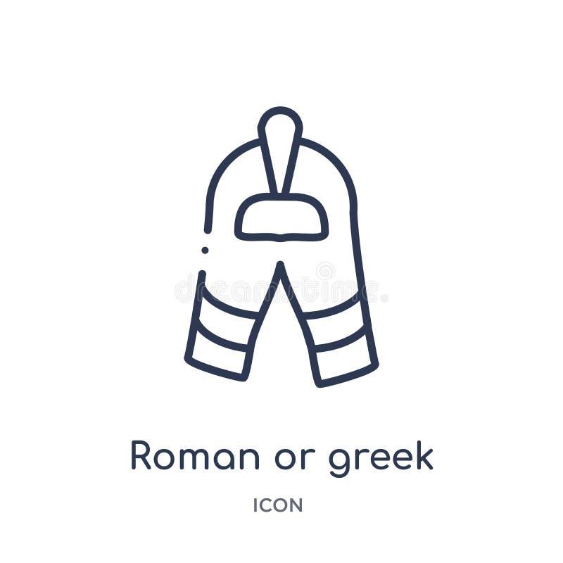 Icono romano o griego del casco de la colección del esquema del museo Línea fina romana o icono griego del casco aislado en el  stock de ilustración