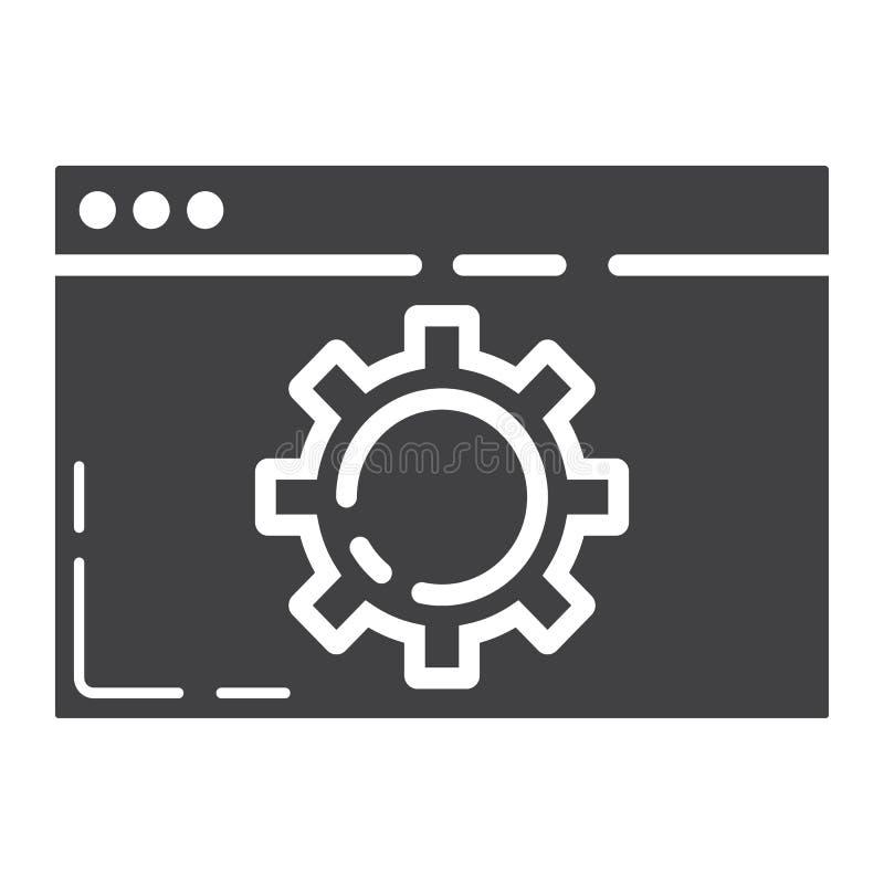 Icono, seo y desarrollo del glyph de la optimización del web ilustración del vector