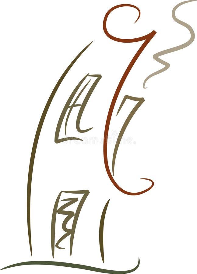 Icono simple de la casa (iii) stock de ilustración