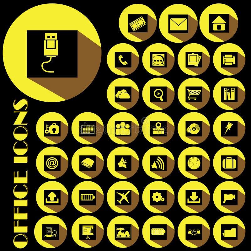 Iconos amarillos de la oficina libre illustration