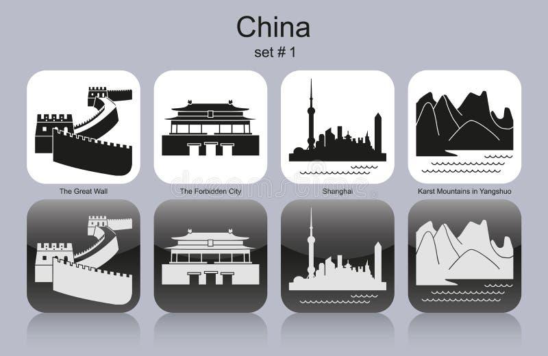 Iconos de China libre illustration