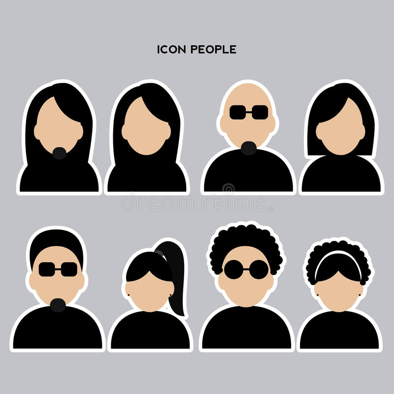 Iconos de la gente libre illustration