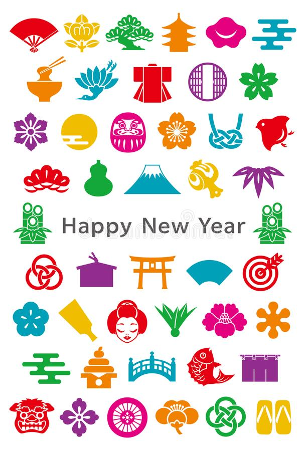 Iconos del diseño del japonés Invitación del Año Nuevo libre illustration