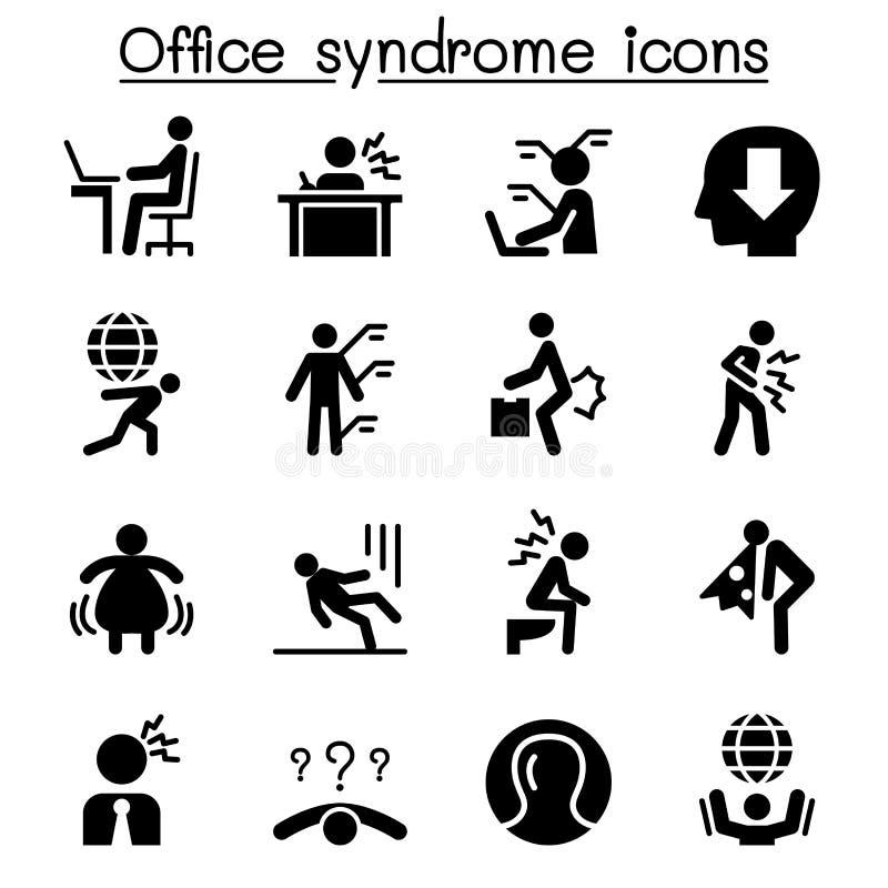 Iconos del síndrome de la oficina ilustración del vector