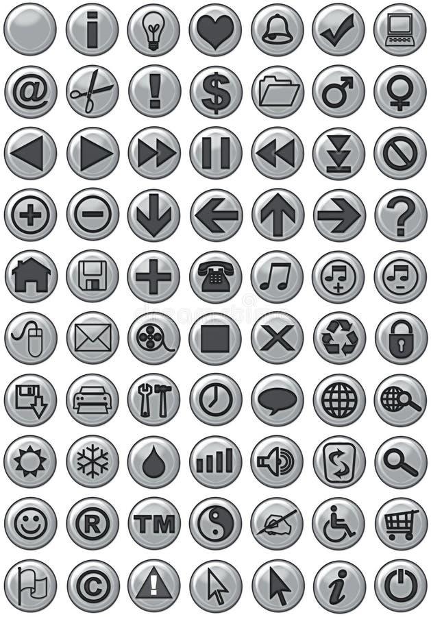 Iconos del Web en plata ilustración del vector