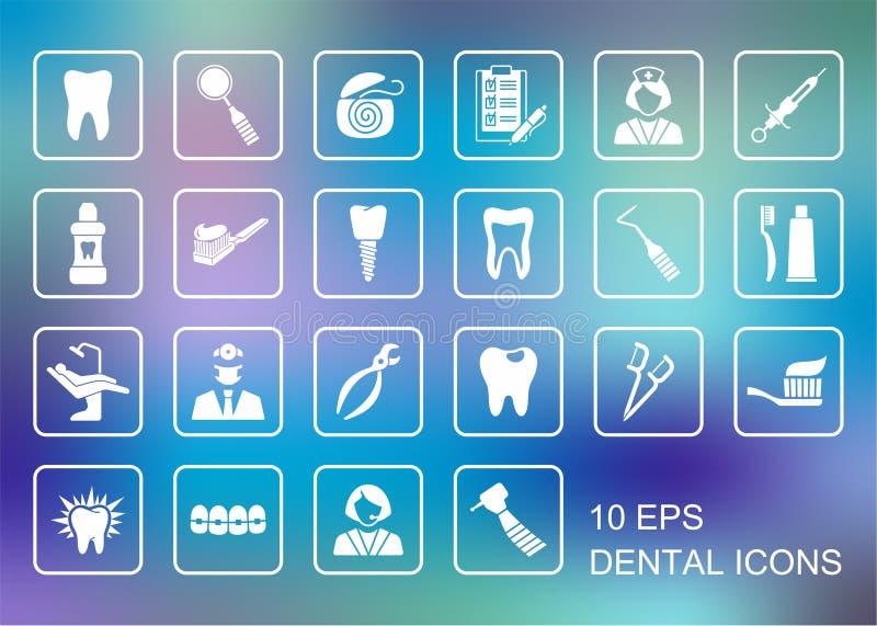 Iconos dentales Ilustración del vector ilustración del vector