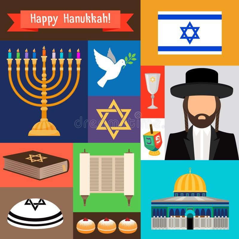 Iconos judíos y del judaísmo ilustración del vector