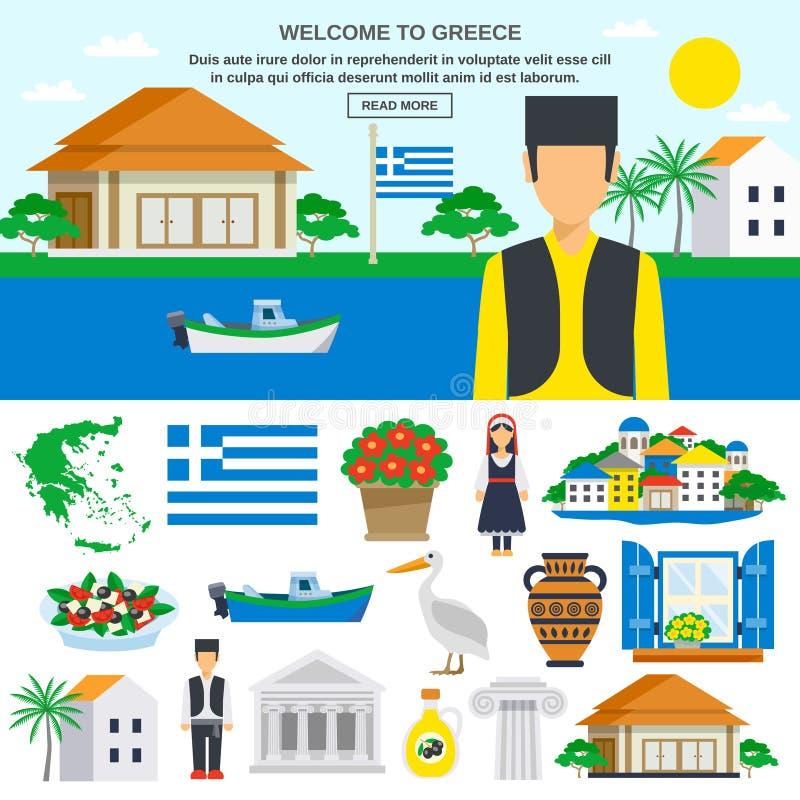 Iconos planos fijados de Grecia stock de ilustración
