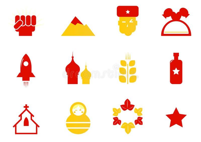 Iconos rusos y estereotipos comunistas. ilustración del vector