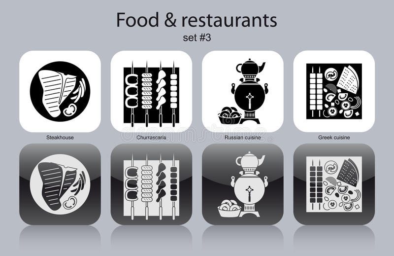 Download Icons Of Food And Restaurants Stock Vector - Image: 40872699