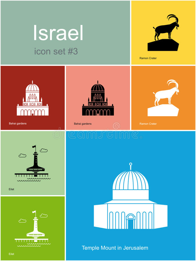 Icons of Israel. Landmarks of Israel. Set of color icons in Metro style. Editable vector illustration stock illustration