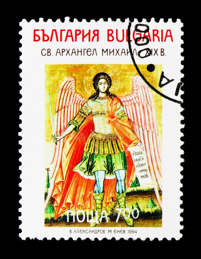 Icons of National Historical and Archaeological Church Museum, Art serie, circa 1994. MOSCOW, RUSSIA - DECEMBER 21, 2017: A stamp printed in Bulgaria shows Icons royalty free stock images