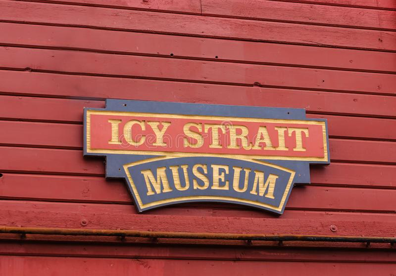Icy Strait Museum stock photography