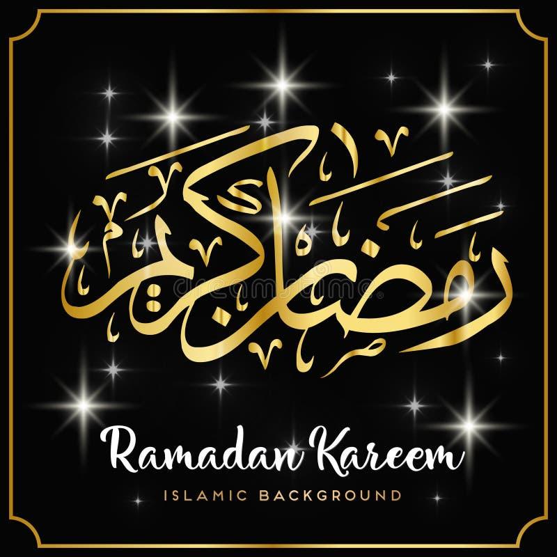 Idérik arabisk islamisk kalligrafi av text Ramadan Kareem stock illustrationer