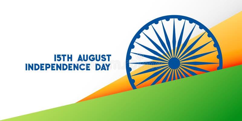Idérik bakgrund för indisk självständighetsdagen för land lycklig royaltyfri illustrationer