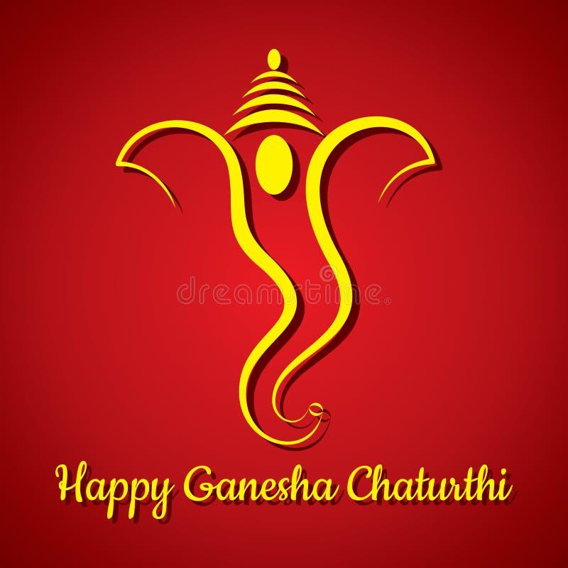 Idérik bakgrund för kort för hälsning för ganeshchaturthifestival royaltyfri illustrationer