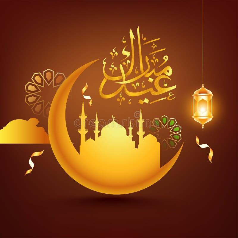 Idérik Eid Mubarak affisch- eller banerdesign med moskén, månen och lyktan stock illustrationer